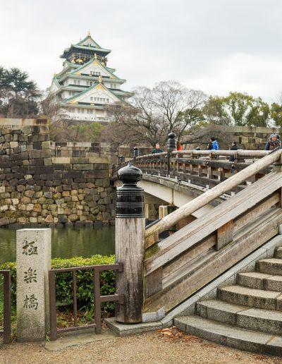 大阪城天守閣 Osaka Prefecture
